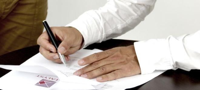 Как сделать отзыв исполнительного листа