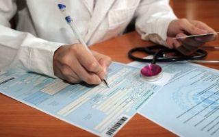 Высчитывают ли алименты с больничного листа