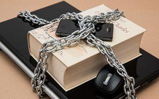 Арест имущества при разводе