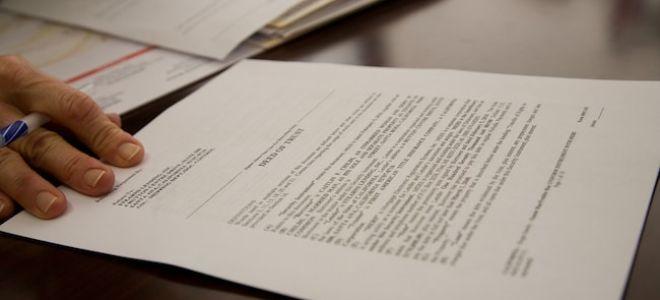 Составление заявления о возобновлении исполнительного производства по алиментам