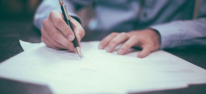 Необходимые документы для раздела имущества