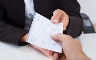 Что писать в назначении платежа по алиментам