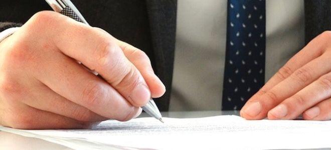Составление мирового соглашения об уплате алиментов