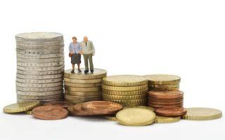 Выплата алиментов с пенсии по старости