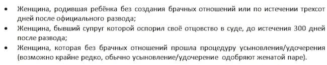 Постановление Пленума ВС № 1 от 28.01.2014