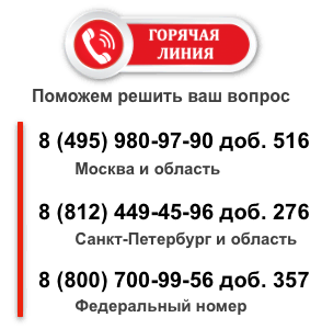 телефоны1